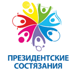 prez_sostjaz-bez_fona
