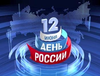 Russia-Day-12-June